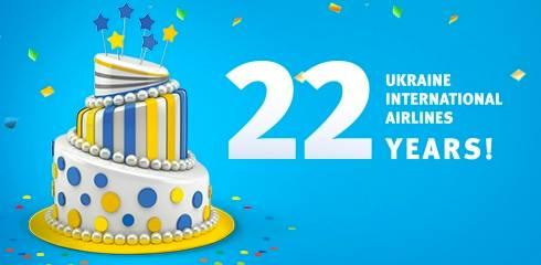 Ukraine International Airlines 22 jaar