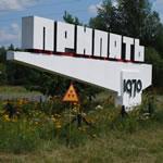 1-of 2-daagse excursie naar Tsjernobyl & Pripjat