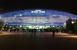 Informatie Kazachstan