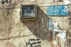 Iran info