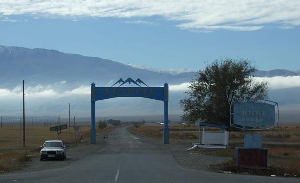 Kazachstan Kort (5 dagen)