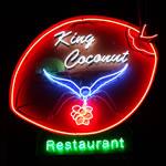 King Coconut-restaurant