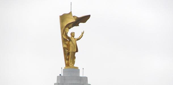 Onbekend Turkmenistan